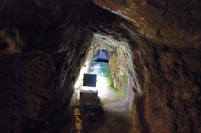 石見銀山遺跡とその文化的景観の画像2