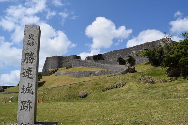 http://world-heritage.s3-website-ap-northeast-1.amazonaws.com/img/1500543444_pixta_29681577_S.jpg