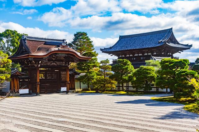 仁和寺の画像1