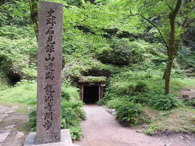 石見銀山遺跡とその文化的景観の画像3