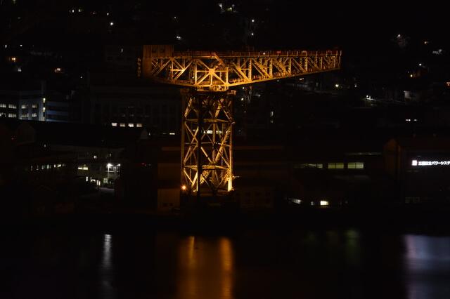 三菱長崎造船所:ジャイアント・カンチレバークレーンの画像2