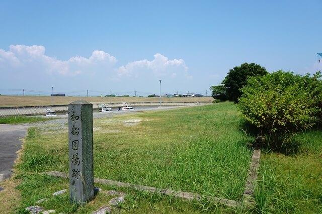 三重津海軍所跡の画像1