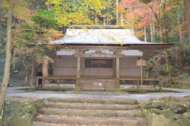 高山寺の画像1