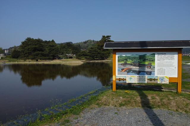 平泉-仏国土(浄土)を表す建築・庭園及び考古学的遺跡群-の画像11