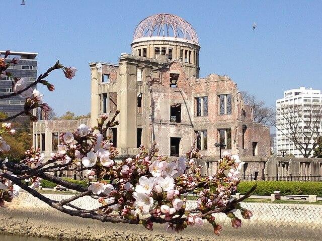 原爆ドームの画像1