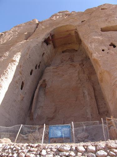バーミヤン渓谷の文化的景観と古代遺跡群の画像3