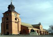 http://world-heritage.s3-website-ap-northeast-1.amazonaws.com/img/1503566283_687px-FaluKristine_persp.jpg